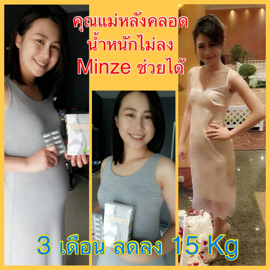 Review_คุณอีฟ
